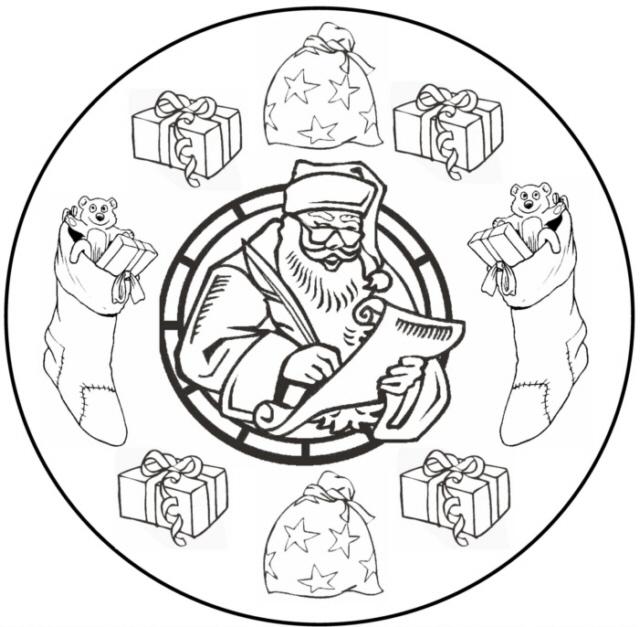 weihnachtsmandala 5  medienwerkstattwissen © 20062021